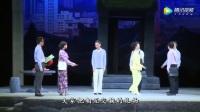 秦腔(眉户)青春版《迟开的玫瑰》全本陕西戏曲研究院