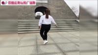 广场舞:《我被青春撞了一下腰》28步教学,还不快来学