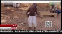 20170426-非洲10后小朋友跳舞 网友:童年就应该解放天性