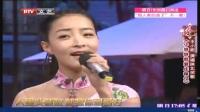 歌曲 《小妹妹就爱庄稼汉》 王小妮 演唱 20170427