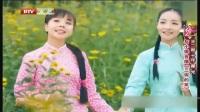 歌曲 《三妮的笑》 二妮 小妮 演唱 20170427