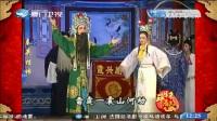 漳州霞兴芗剧团--秦英挂帅01
