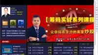 汇盈软件 选股技巧 选股策略之震荡市选股04