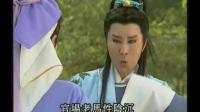 葉青歌仔戲秦淮煙雨01