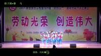 2017筷子舞-赛马(黟县漳河民间文化艺术团演出)