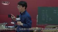 报告《能力为重的小学数学》(唐彩斌)
