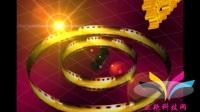 爱剪辑-20款经典寿庆生日片头素材LED大屏幕背景视频素材(C001)-03