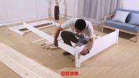 4.21白色实木床