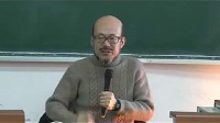 王东岳 西哲3