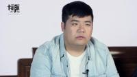 艺乐星客厅|艺乐人物专访高晓攀&尤宪超:嘻哈包袱铺