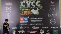 冠军视频-Magicyoyo 队员 -张新宇 2017 CYCC上海赛 1A冠军