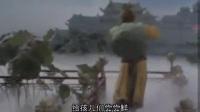 西游记86版03