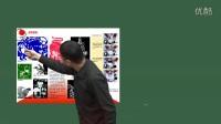 新整理初中美术教师招聘考试面试试讲范例《单色版画》优秀教学视频