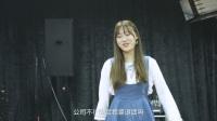 【剧场VCR】偶像不像话20170430T2开心整蛊