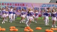 长葛市实验中学《跳动的旋律》