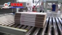 上海瓦楞印刷展会 华宇纸箱机械 纸箱印刷机 高速联动线 印刷开槽模切粘箱打捆联动线