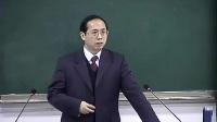 《针灸学》02.简史(续一) 标清_标清