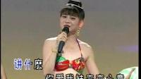 01 王彩桦 爱情骗子我问你