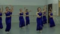傣族舞《步伐手位综合训练组合慢板》