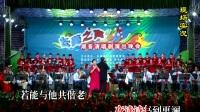 《长美之声》潮音清唱剧现场演唱晚会_ 2