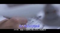 2017年广州市白云工商技师学院_机电系无人机宣传片