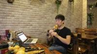 葫芦丝 胡人乐器试音C调 有一个美丽的地方