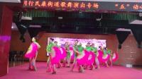 长春冰清玉洁舞蹈演出现场版开场舞《欢天喜地》