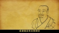大安法师-2016莲池大师论净土教缘起04