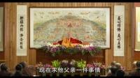 大安法师-净土资粮信愿行(续编)10