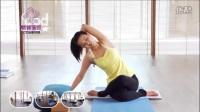 瑜伽视频教程初级:阴瑜伽疏通胆经,成为魅力女人!