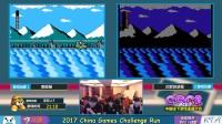 CGCR-2017-洛克人5(竞速)-BY:南极猫,沉默的诸葛