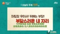[TSKS]TALK TO E105 170507  中