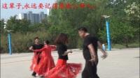 殷馨交谊舞——利津县2017交谊舞联谊舞会之国标伦巴C