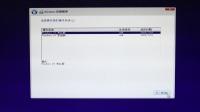 装机不求人:添加SSD装系统如何分区