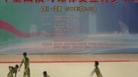 2017年全国技巧锦标赛青少年第二场23