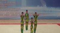 2017年全国技巧锦标赛青少年第二场24