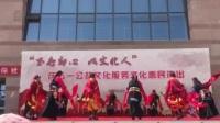藏族锅庄舞视频(21)《身穿锦缎衣裳》