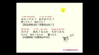 【日语学习/日语歌曲教学】恋爱循环&花泽香菜曾经感动了那么多人第二部分