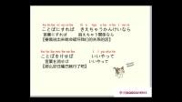 【日语学习/日语歌曲教学】恋爱循环&花泽香菜曾经感动了那么多人