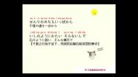 【日语学习/日语歌曲教学】恋爱循环&花泽香菜曾经感动了那么多人第三部分