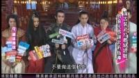 170510演古裝武打戲缺經驗 周渝民感謝武術指導-娛樂新聞 by 兔仔仔