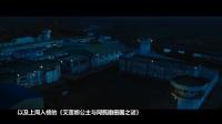 「娱美人」《银河护卫队2》大剧透 《速激8》蝉联冠军