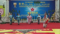 宜丰石市采茶剧团赴香港演出实况及获奖金牌,奖杯,奖证