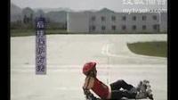 第一集初级轮滑教学视频站立倒地基本姿势集