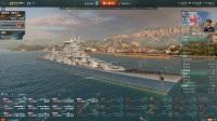 战舰世界〖清风〗法国巡洋舰全等级大型攻略