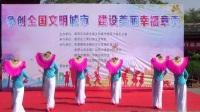 赣州嘉苑艺术团《红梅赞》现场表演版