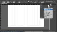 Indesign教程-自动设置页码