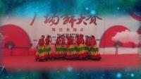 老年大学舞蹈三班《盛开的索玛花》2017邻水县广场舞大赛决赛城区组冠军