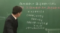 人教数学5上-稍复杂的方程(三)_E608[记忆力博客网盘]