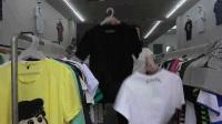 杭州品牌服装尾货批发基地C0109